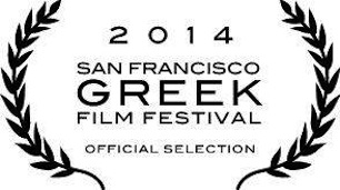 Iceberg selected for the San Francisco Greek FF 2014