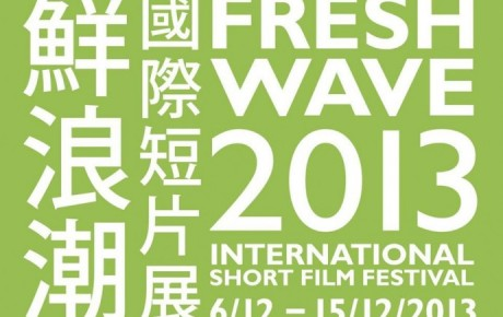 Beatitudes selected for Fresh Wave 2013 ISFF