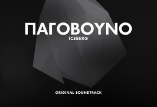 Iceberg OST released with free download link